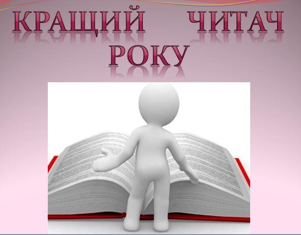 Порно в део секс с мейне екс прим ра юл тимошенко